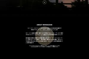 MONA - oficiální web