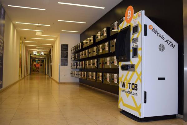 Bitcoin automat v OC Arkády Pankrác
